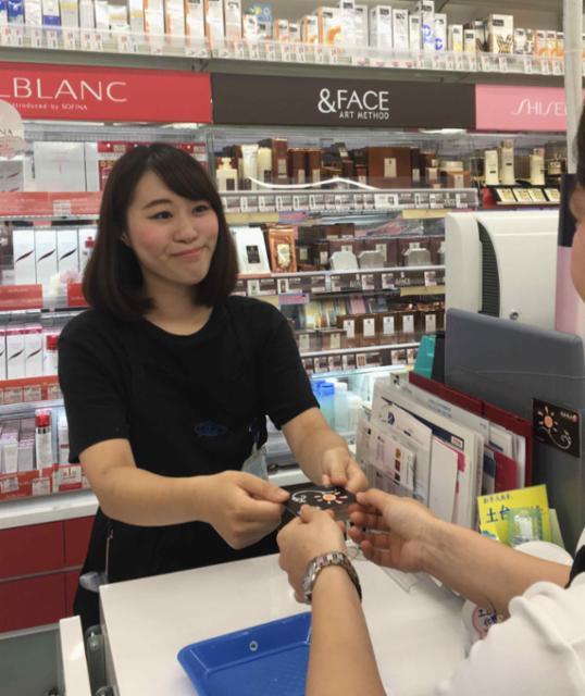 サンドラッグ 和歌山栄谷店の画像・写真