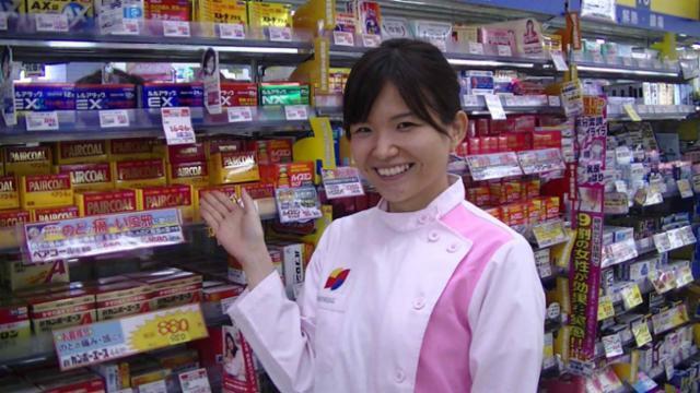 サンドラッグ鶴ヶ谷店 (正社員)の画像・写真